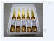 水中油分析儀校準標準物質