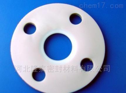 DN80 低密度EPTFE软四氟垫 聚四氟乙烯垫片