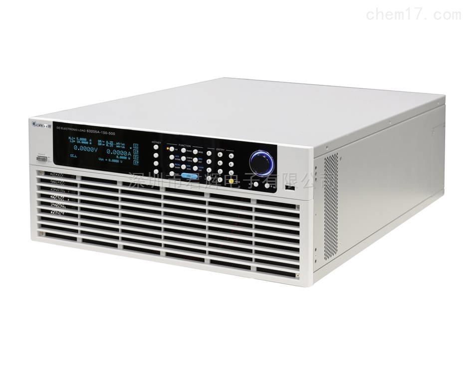 63200A系列大功率可编程直流电子负载