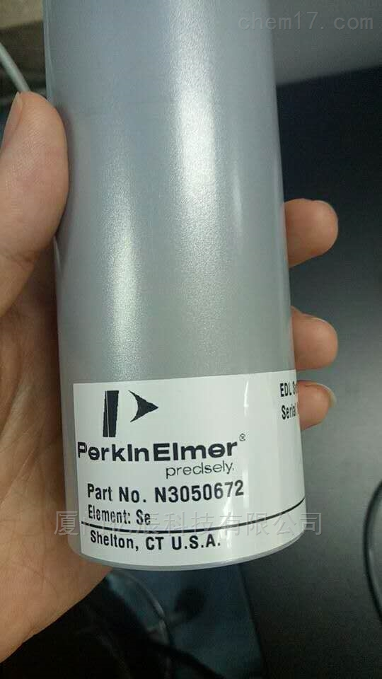N3050683Ti无极放电灯美国PE珀金埃尔默