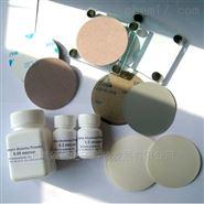 进口电极抛光材料-电极打磨材料  套装