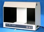 安晟CM-2澄明度测试仪