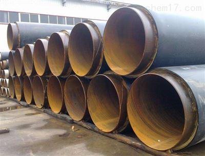 促销高密度聚乙烯保温管道价格