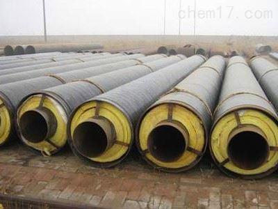 經銷鋼套鋼聚氨酯保溫管