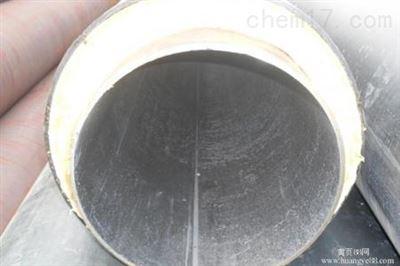 玻璃钢保温管行业
