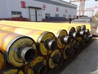 型号齐全钢套钢预制直埋蒸汽管