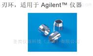 290GA139美国Thermo Scientific刃环用于安捷伦仪器