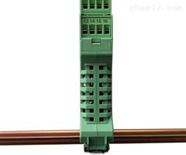 信号隔离器4-20ma 一进一出 一进二出