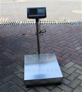 A15E计数电子台秤 100kg电子计数台秤