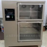 HBY-30CA砂浆干缩养护箱厂商报价