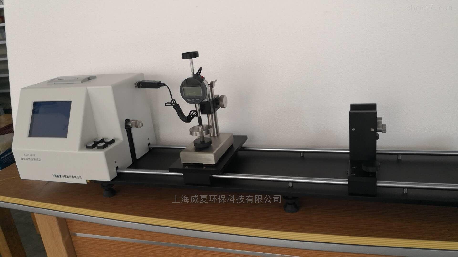 缝合线线径测量仪厂家