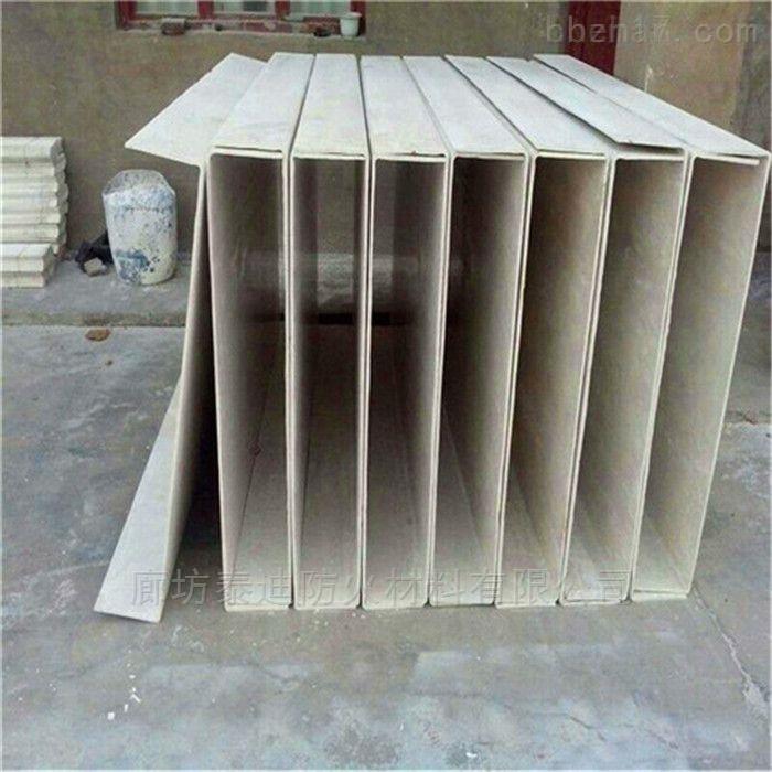 防火封堵電纜槽盒多少錢一米