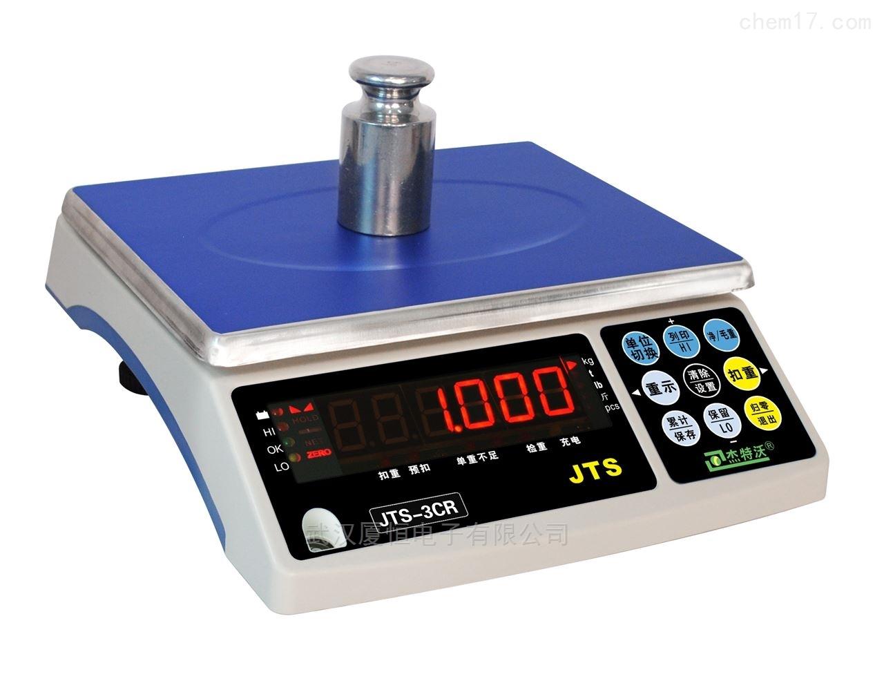 JTS-CR 計重桌秤供應