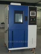 北京精密型恒温恒湿试验箱