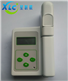 北京供应植物叶绿素测试仪XCLY-A生产厂家