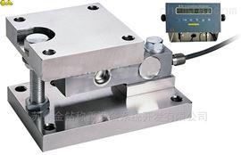10吨防爆反应釜不锈钢称重模块传感器