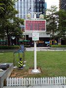 科研专用气象监测系统校园气象站