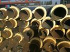 DN15-DN1400阻燃预制保温钢管管道