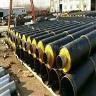 DN50-DN500大管径钢套钢蒸汽聚氨酯直埋保温管