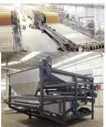 黑龙江省污泥脱水处理设备RL带式压滤机