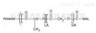 树枝状聚合物PAMAM-PLGA-MAL MW:5000嵌段共聚物