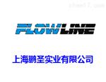 氟莱FLOWLINE中国办事处授权一级代理商