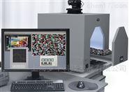DigiEye数慧眼颜色管理系统