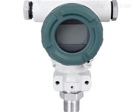 2088防爆型耐高温扩散硅压力变送器 4-20mA