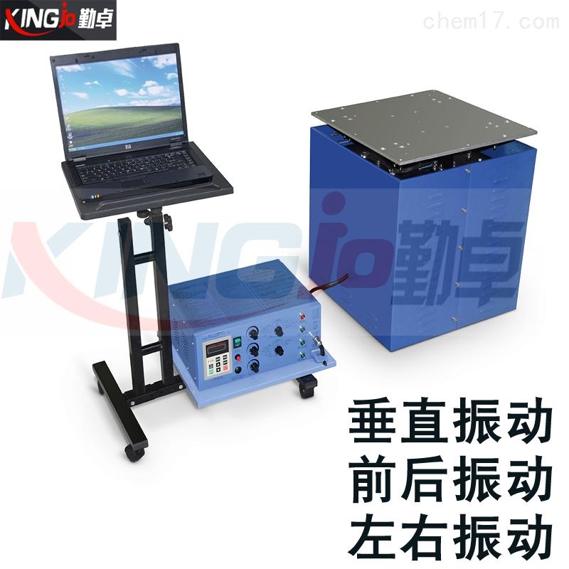 电动振动试验系统 振动台 机械振动机