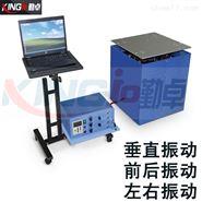ZD系列模拟振动试验机定制 高频振动台