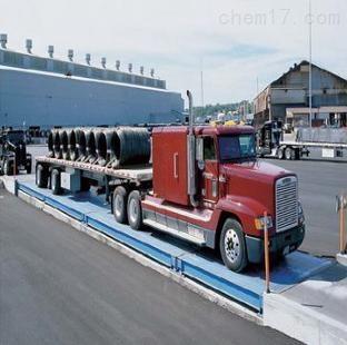供应100吨电子汽车衡
