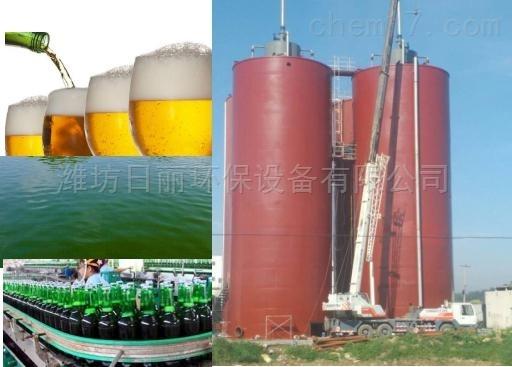 菏泽市碳酸饮料污水处理设备RL-IC反应器