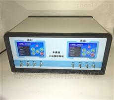 KW-100-2多通道小动物人工呼吸机