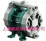 意大利ARGAL隔膜泵天津核心总代理