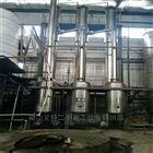 出售闲置二手污水处理降膜蒸发器