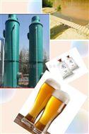 重慶市酒精汙水處理設備RL-EGSB厭氧反應器
