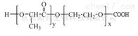 混合胶束PLA-PEG-COOH MW:2000 5000三嵌段共聚物