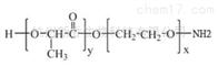 囊泡新型材料PLA-PEG-NH2 MW:2000 PLA嵌段共聚物