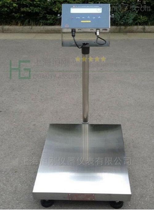 高精度化工防爆电子秤 带打印不锈钢台秤