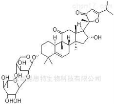 苦玄参苷IA标准品97230-47-2分子结构
