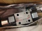 ATOS换向阀DPZO-AE-273-S5/E发票随货