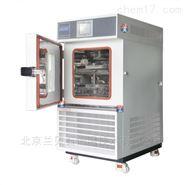 半导体高低温交变湿热恒温试验箱