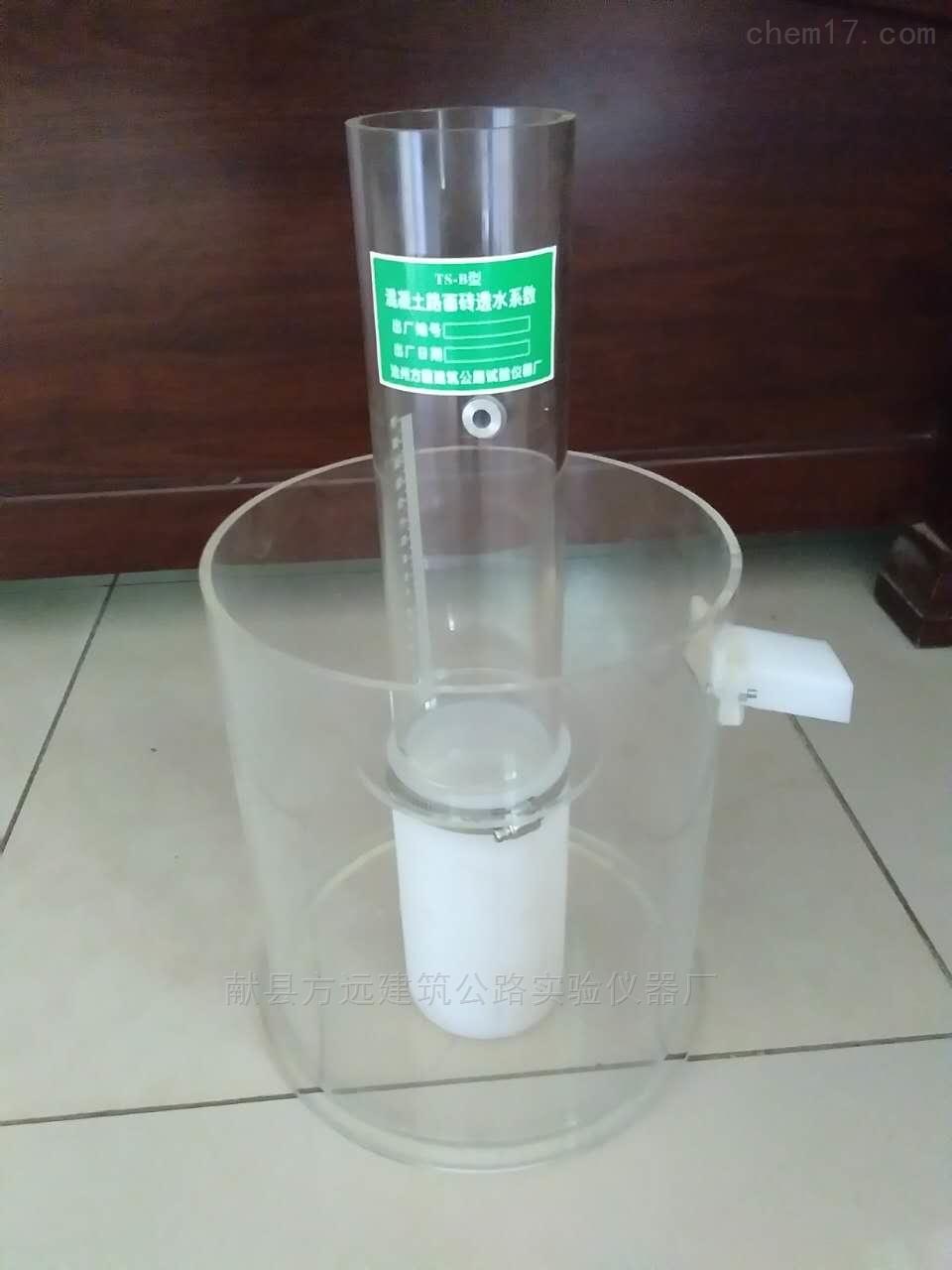 透水系数真空饱水试验装置