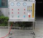 家用液化石油气调压器实验台|燃气工程