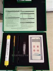 PPM-400ST供應第三方檢測甲醛分析儀PPM-400ST
