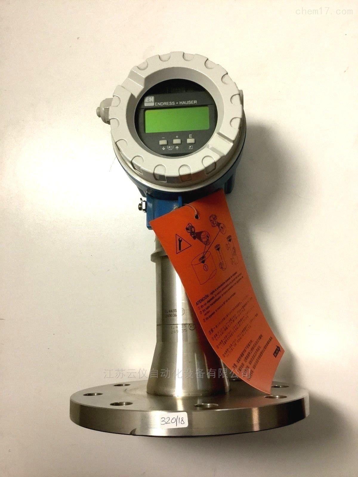 FMR245两线制e+h 雷达物位计 FMR245液位计