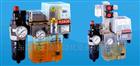 广州MC9系列TACO油雾器