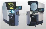 萬濠CPJ-3020W歐式投影儀