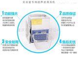 KYX-80HQG双频超声波清洗机