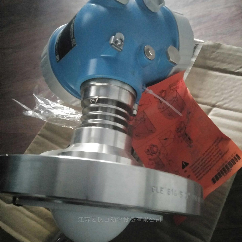 FMR231雷达液位计报价